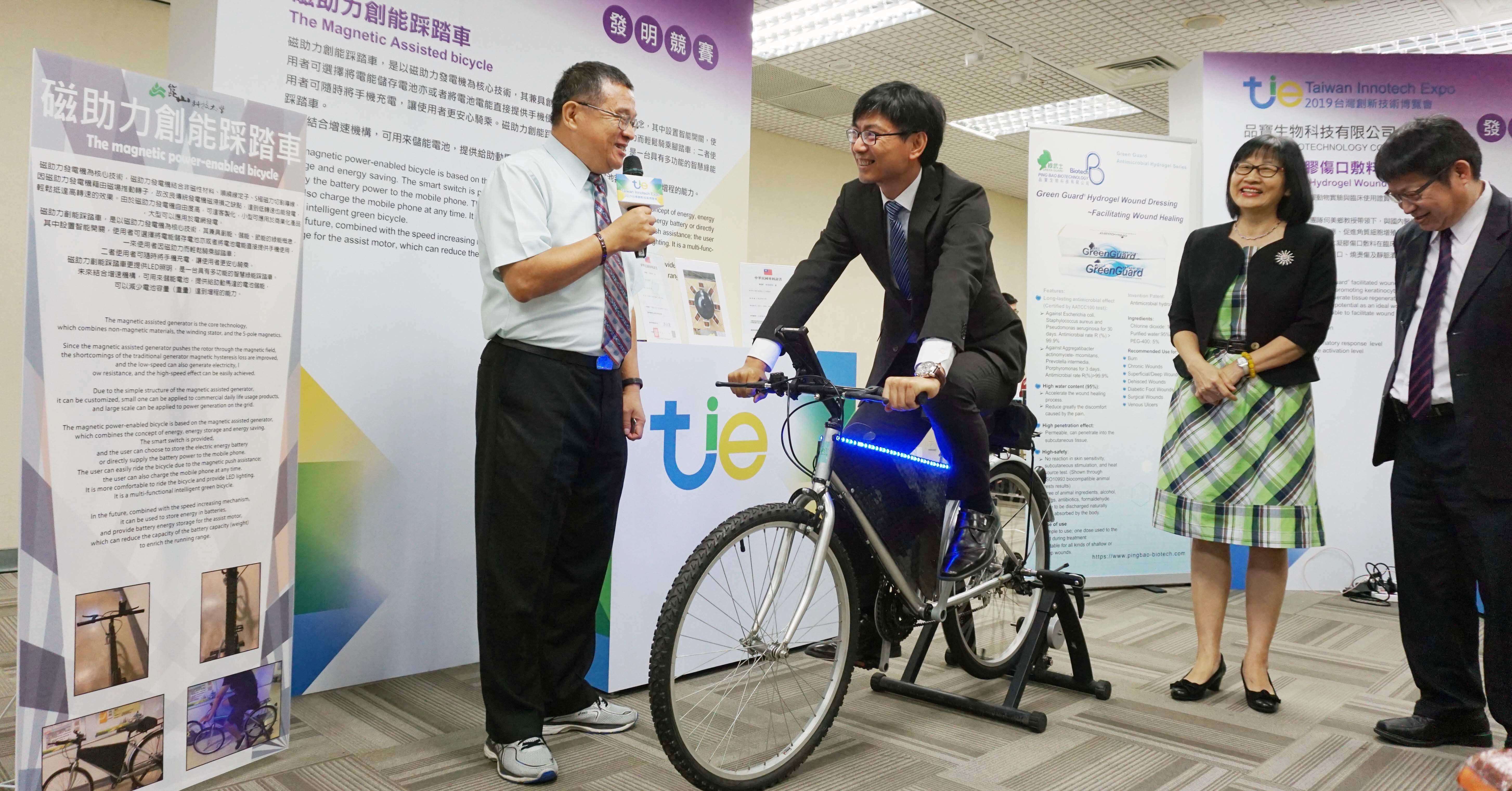 2019台灣創新技術博覽會正式登場 跟著癮特務一睹全台最新技術