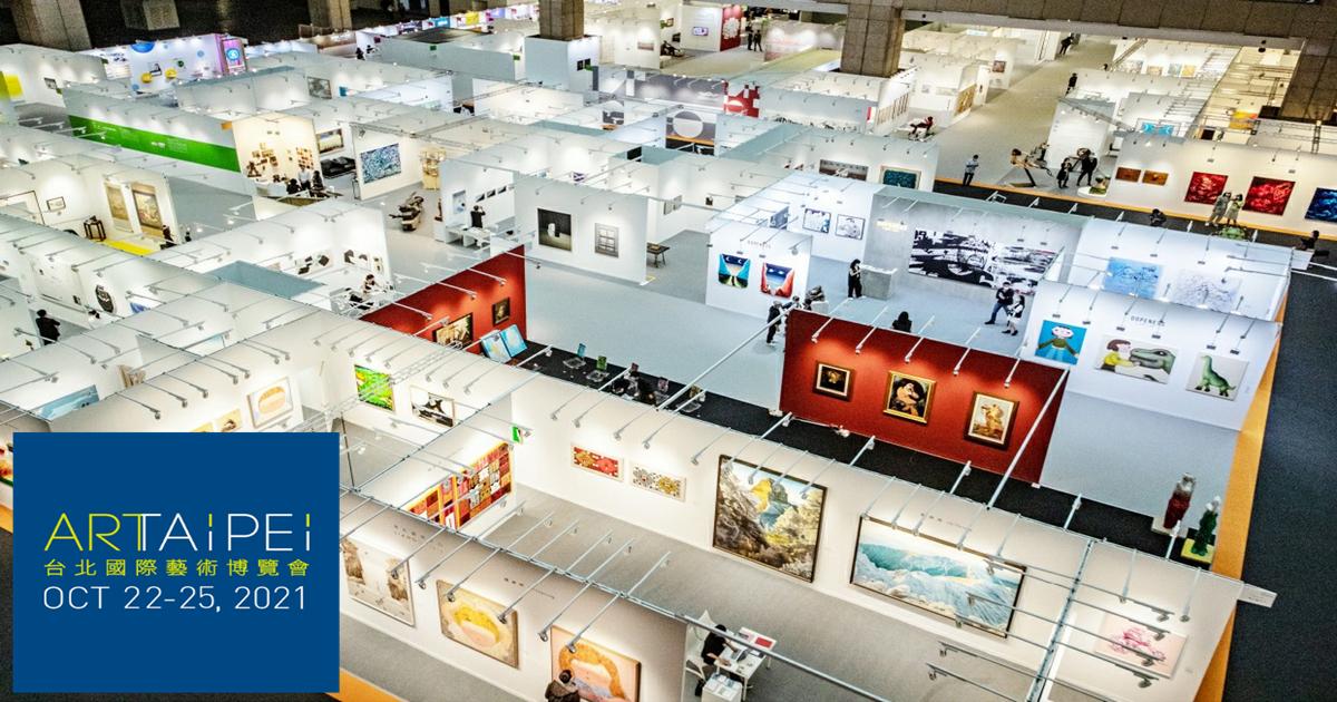 【獨家售票】ART TAIPEI 2021 台北國際藝術博覽會展覽時間、地點、門票、展區等資訊總整理!