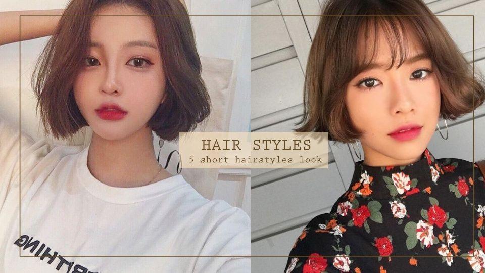 韓國超夯5款「免整理短髮」髮型!起床就有造型感、3分鐘內出門,上班通勤族必備!