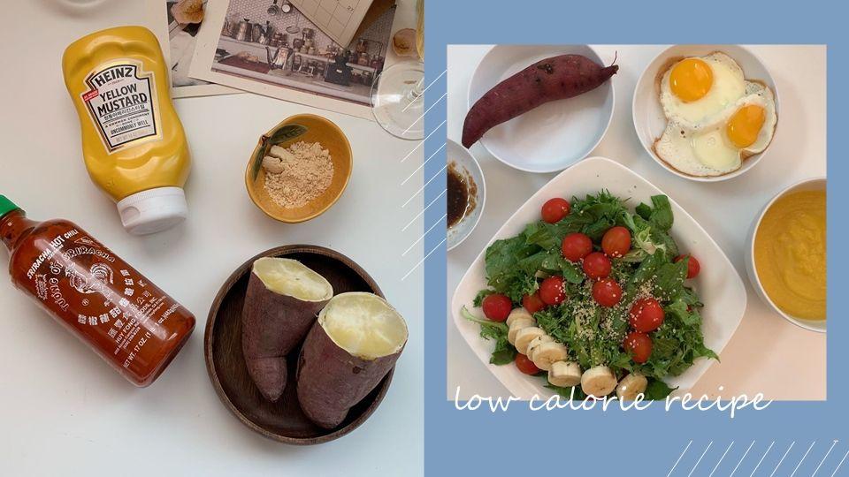 過年大吃身材發福走樣?韓妞的8款輕食食譜、每餐精算都不超過500卡!