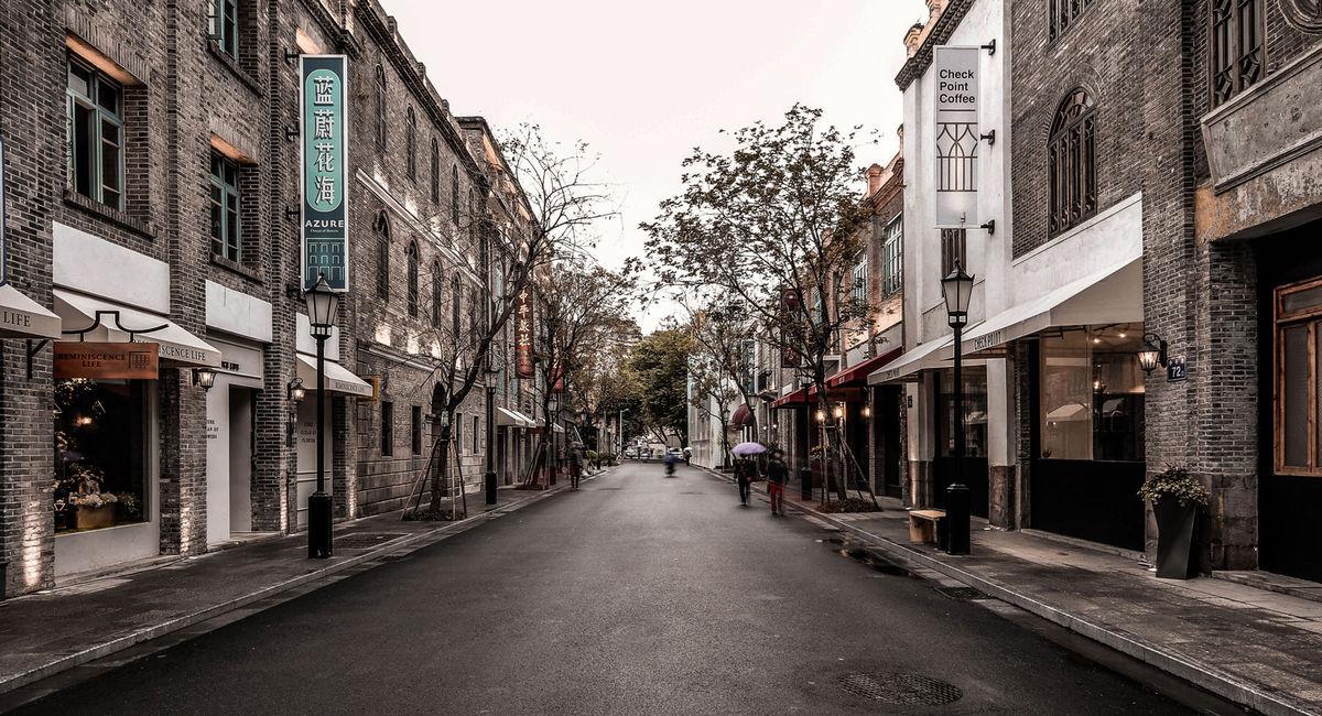 翻轉老街 從陳舊頹圮到時尚秀麗