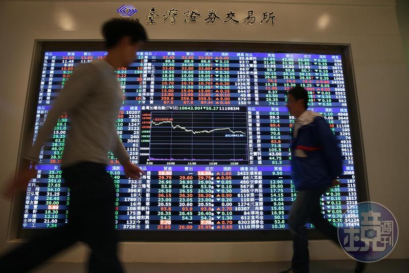 【抗通膨投資術】2招挑對民生消費好股 每年穩收4%股利
