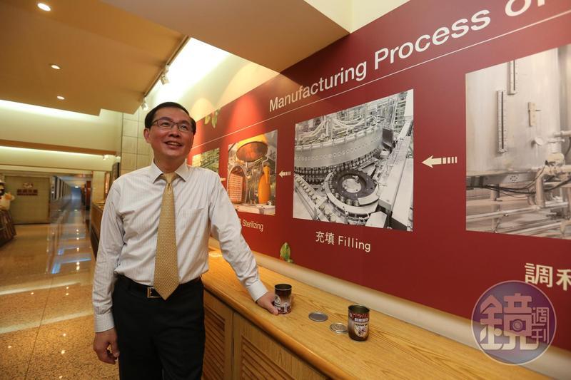 【霸氣金車】殺蟲劑工廠長大 讓台灣咖啡稱霸中歐強攻美國
