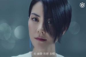 王菲空靈宣傳短片釋出 台詞自己操刀
