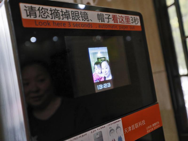 挑戰矽谷霸主地位中國發雄心:2030年成全球AI龍頭(之一)