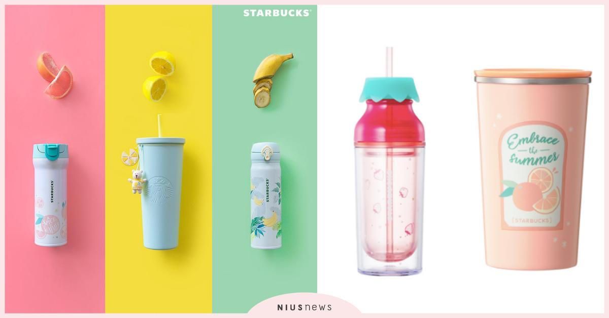 香蕉+檸檬+柚子!?「韓國星巴克」夏季20款水果系列商品搶先曝光