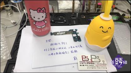 頭家人故事~修手機也能醫好人的心 ?!聽聽手機門診陳小龍怎麼說